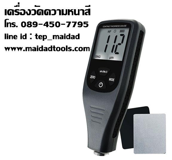 เครื่องวัดความหนาสี (Paint Coating Thickness Meter) ช่วงค่าการวัด 0~1500 um รุ่น CTM