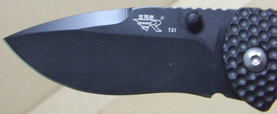 Sanrenmu 7045LUI (ZB4-T21 เดิม ) 4