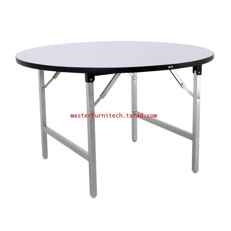 โต๊ะอเนกประสงค์ รุ่น PRO-60