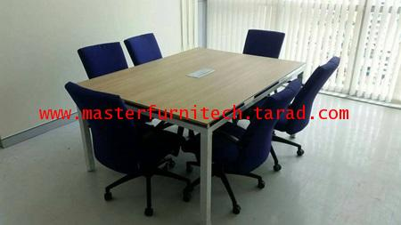 โต๊ะประชุมรูปทรงสี่เหลี่ยม