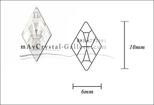 แพค 6 ชิ้น Swarovski Elements ก้นแบน = รูปทรงข้าวหลามตัด ขนาด 10mm