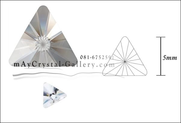 Swarovski Elements ก้นแบน = รูปทรงสามเหลี่ยม ขนาด 5mm
