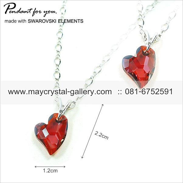 จี้คริสตัลแท้ จากประเทศออสเตรีย (Embellished with Crystals from Austria) = Devoted 2 U Heart