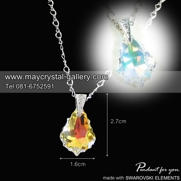 จี้คริสตัลแท้ จากประเทศออสเตรีย (Embellished with Crystals from Austria) = ใบไม้วินเทจ สีขาวดุจเพชร