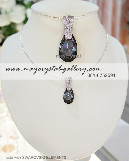 จี้คริสตัลแท้ จากประเทศออสเตรีย (Embellished with Crystals from Austria)