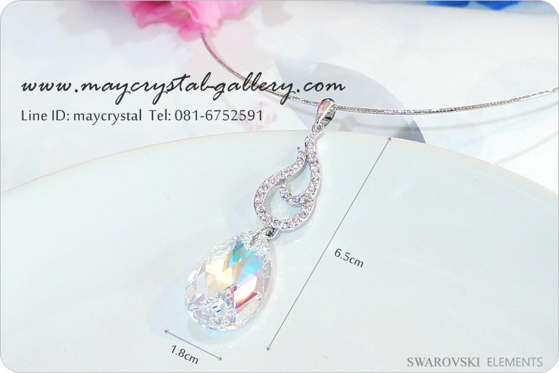 จี้คริสตัลแท้ จากประเทศออสเตรีย (Embellished with Crystals from Austria) = หยดน้ำ รุ่นขายดีที่สุด
