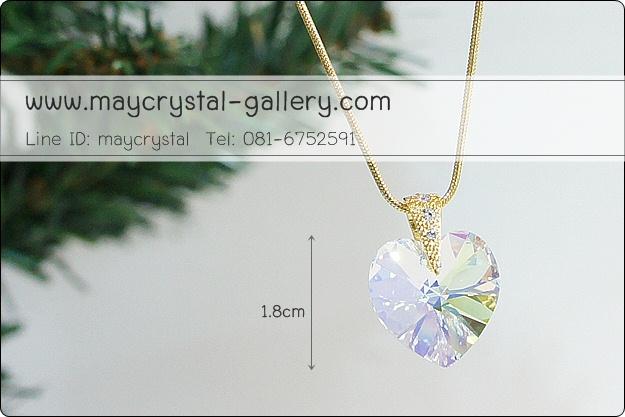 จี้คริสตัลแท้ จากประเทศออสเตรีย (Embellished with Crystals from Austria) = My Heart