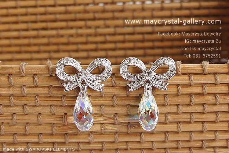 ต่างหู คริสตัลแบรนด์ จากประเทศออสเตรีย (Embellished with Crystals from Austria หยดน้ำขาวประกายเพชร