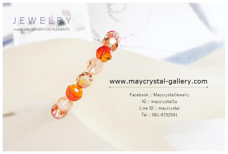 สร้อยข้อมือคริสตัล แบรนด์แท้จากยุโรป (Embellished with Crystals from Austria)