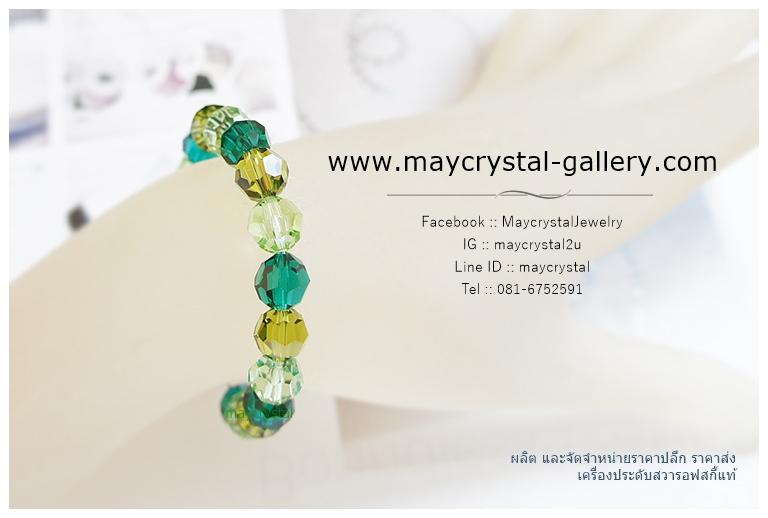 สร้อยข้อมือ คริสตัลแบรนด์แท้ จากยุโรป (Embellished with Crystals from Austria)