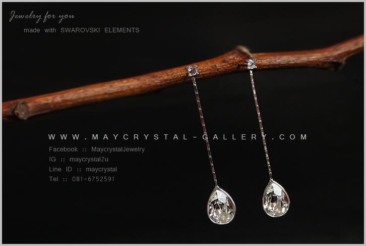 ต่างหูคริสตัลแบรนด์ จากประเทศออสเตรีย (Embellished with Crystals from Austria)