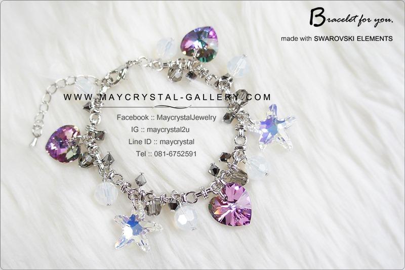 สร้อยข้อมือคริสตัลแบรนด์แท้ จากประเทศออสเตรีย (Embellished with Crystals from Austria)