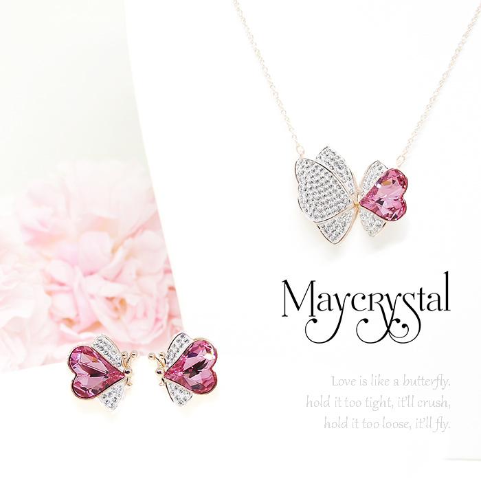 สร้อยคอและต่างหู คริสตัลแบรนด์แท้ (Embellished with Crystals from Austria)