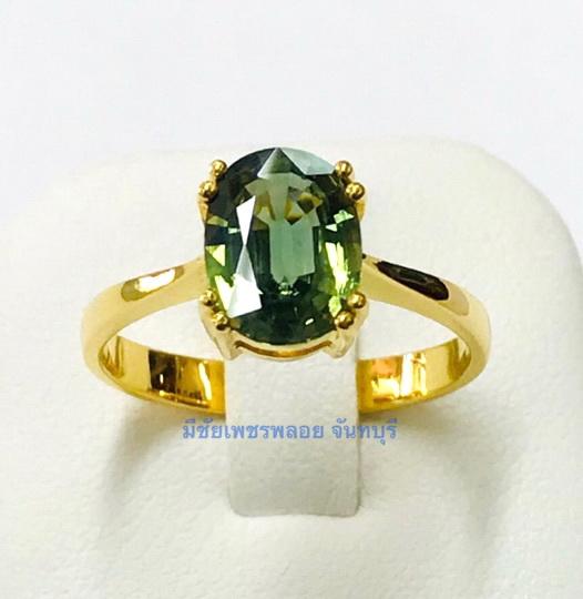 แหวนพลอยเขียวส่องจันท์แท้