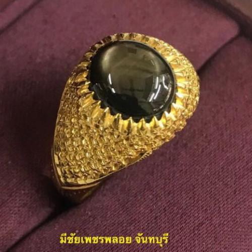 แหวนพลอยสตาร์ดำแท้