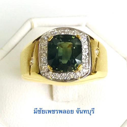 แหวนพลอยเขียวส่องจันท์แท้ล้อมเพชร