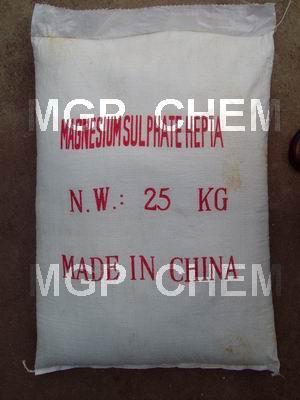 แม๊กนีเซี่ยม ซัลเฟต, Magnesium Sulfate
