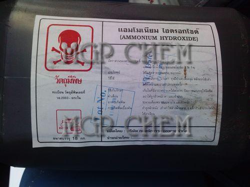 แอมโมเนียน้ำ 27, แอมโมเนี่ยมไฮดรอกไซด์, Ammonium Hydroxide