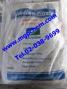 โซเดี่ยม ซิเตรท, Sodium Citrate