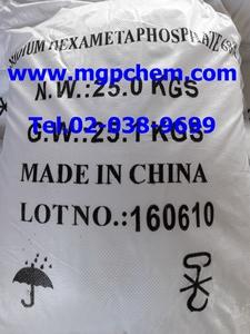 โซเดี่ยม เฮกซ่าเมตต้าฟอสเฟต, SHMP, Sodium Hexametaphosphate