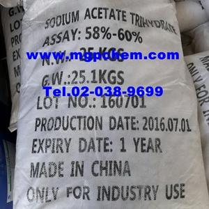โซเดี่ยม อะซิเตท, Sodium Acetate