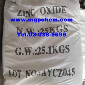 ซิงค์ อ๊อกไซด์, Zinc Oxide