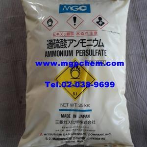 แอมโมเนี่ยม เปอร์ซัลเฟต, Ammonium Persulfate
