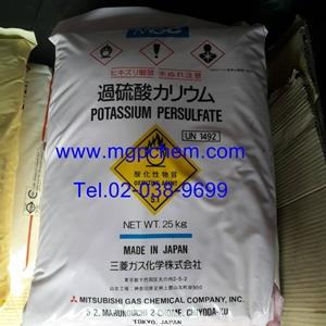 โปแตสเซี่ยม เปอร์ซัลเฟต, โปตัสเซี่ยม เปอร์ซัลเฟต, Potassium Persulfate