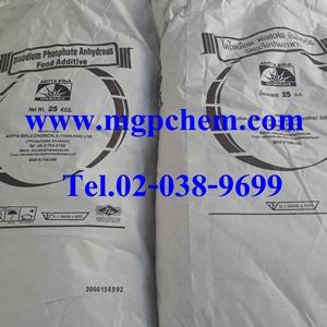 ไดโซเดี่ยม ฟอสเฟต, Disodium Phosphate