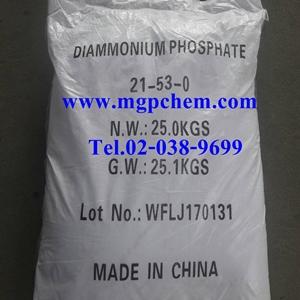 ไดแอมโมเนี่ยม ฟอสเฟต, Diammonium Phosphate