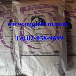 ไตรโซเดี่ยม ฟอสเฟต, Trisodium Phosphate