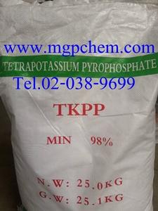 เตตระโปตัสเซี่ยม ไพโรฟอสเฟต, TKPP, Tetrapotassium Pyrophosphate