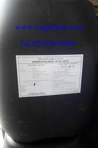 กรดเกลือ, ไฮโดรคลอริค แอซิด, Hydrochloric Acid