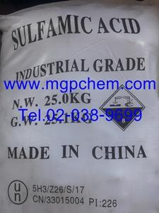 ซัลฟาร์มิก แอซิด, กรดซัลฟาร์มิก, Sulfamic Acid