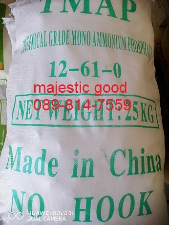 โมโนแอมโมเนี่ยม ฟอสเฟต 12-61-0 MAP Monoammonium phosphate