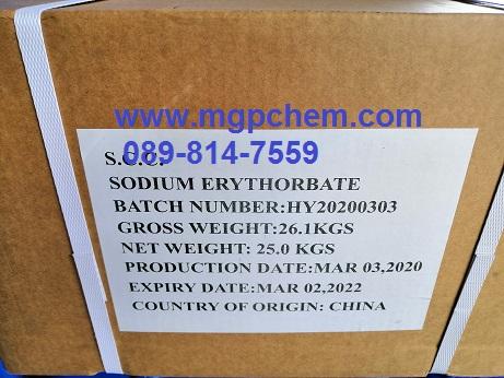 โซเดี่ยม อิริทรอเบต สารกันหืน Sodium erythorbate