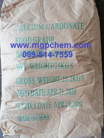แคลเซี่ยม คาร์บอเนต, Calcium Carbonate