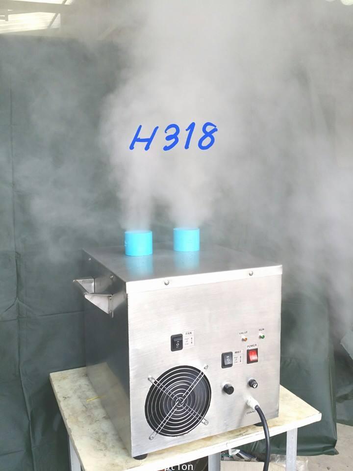 เครื่องทำหมอก เครื่องทำความชื้น Ultrasonic Humidifier รุ่นH318