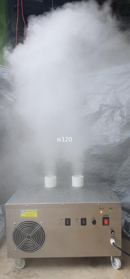 เครื่องทำหมอก เครื่องทำความชื้น Ultrasonic Humidifier รุ่นH320