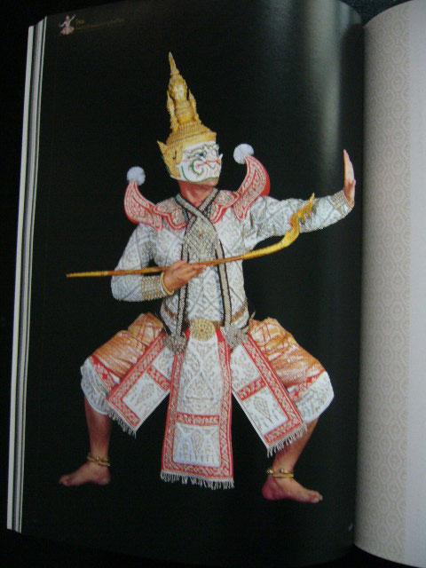 โขน อัจฉริยลักษณ์แห่งนาฏศิลป์ไทย 4