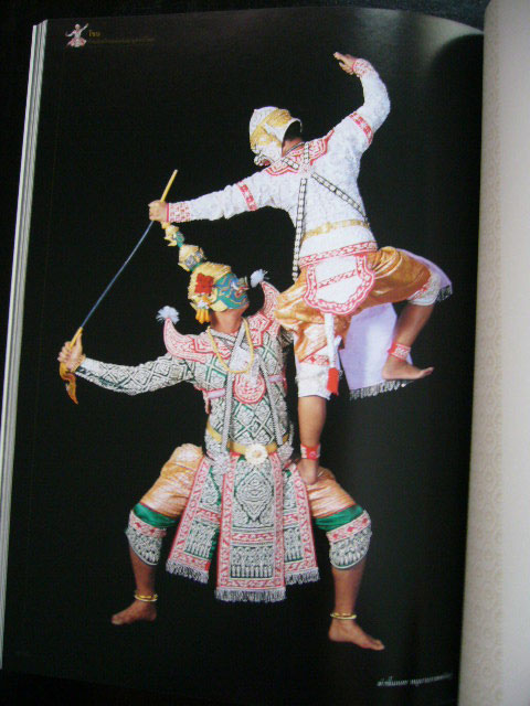 โขน อัจฉริยลักษณ์แห่งนาฏศิลป์ไทย 8