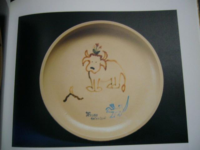 ศิลปกรรมฝีพระหัตถ์ สมเด็จพระเทพรัตนราชสุดาสยามบรมราชกุมารี 8