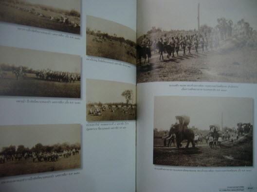 การทหารของไทยในรัชสมัยพระบาทสมเด็จพระจุลจอมเกล้าเจ้าอยู่หัว 3