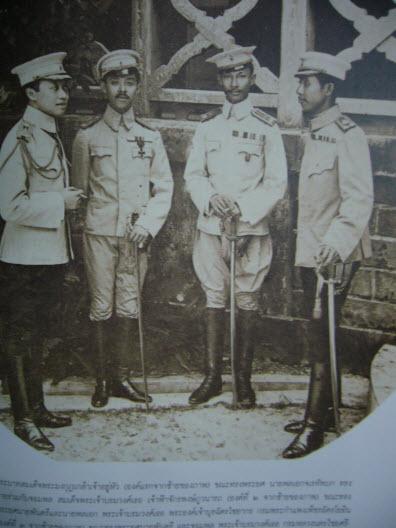 การทหารของไทยในรัชสมัยพระบาทสมเด็จพระจุลจอมเกล้าเจ้าอยู่หัว 4