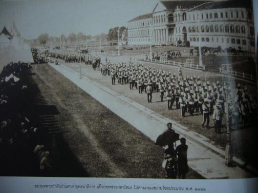 การทหารของไทยในรัชสมัยพระบาทสมเด็จพระจุลจอมเกล้าเจ้าอยู่หัว 5