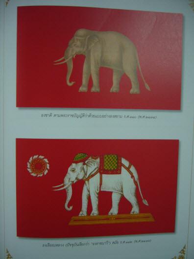 การทหารของไทยในรัชสมัยพระบาทสมเด็จพระจุลจอมเกล้าเจ้าอยู่หัว 6