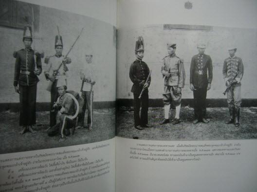 การทหารของไทยในรัชสมัยพระบาทสมเด็จพระจุลจอมเกล้าเจ้าอยู่หัว 7