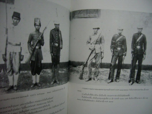 การทหารของไทยในรัชสมัยพระบาทสมเด็จพระจุลจอมเกล้าเจ้าอยู่หัว 8