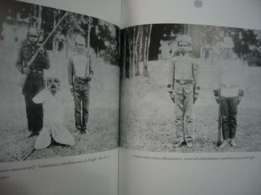 การทหารของไทยในรัชสมัยพระบาทสมเด็จพระจุลจอมเกล้าเจ้าอยู่หัว 9