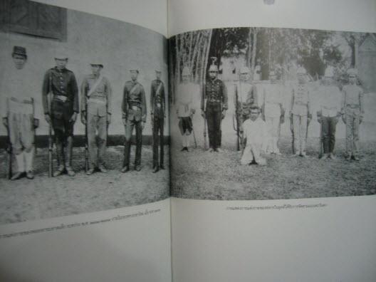 การทหารของไทยในรัชสมัยพระบาทสมเด็จพระจุลจอมเกล้าเจ้าอยู่หัว 10
